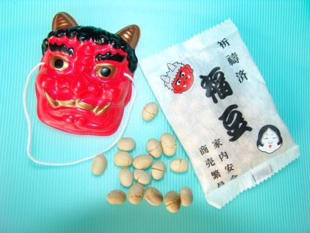 Set of Oni mask and Happiness Soy Beans