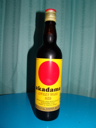Sweet wine Akadama